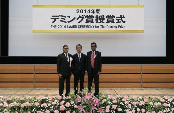 award cermony china